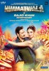 Himmatwala: Movie