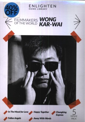 Buy Wong Kar-wai box set of 5: Av Media