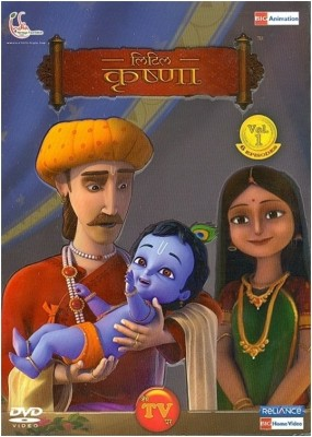 Buy Little Krishna TV Series - Vol-1: Av Media