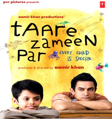 Buy Taare Zameen Par: Av Media