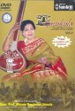 Gurukula - Carnatic Music Lessons Volume 1: Av Media