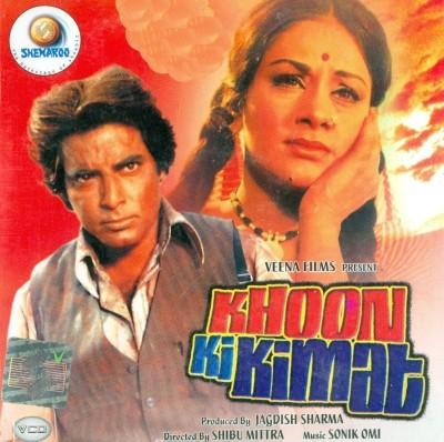 Khoon Ki Kimat (1974)  SL YT - Mahendra Sandhu, Aruna Irani, Neelam Mehra, Raza Murad