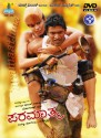 Paramaathma: Movie