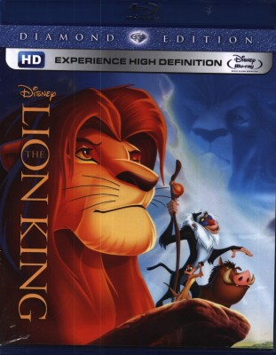 Buy The Lion King (Diamond Edition): Av Media