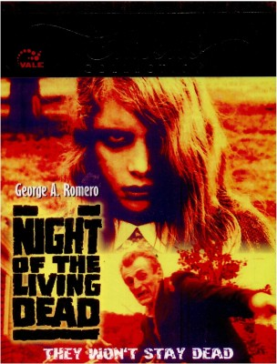 Buy Night Of The Living Dead: Av Media