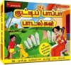 Infobells Tamil Rhymes: Av Media