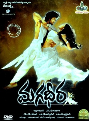 Buy Magadheera (Special Edition): Av Media
