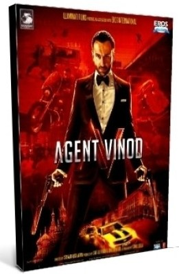 Buy Agent Vinod: Av Media