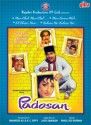 Padosan (Platinum Edition): Av Media
