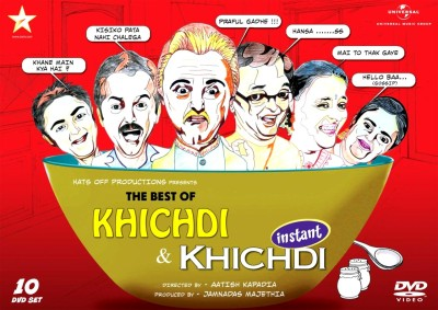 Buy The Best Of Khichdi & Instant Khichdi: Av Media