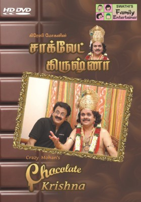 Buy Crazy Mohan's Chocolate Krishna: Av Media