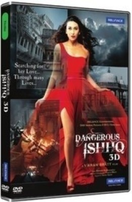 Buy Dangerous Ishhq: Av Media
