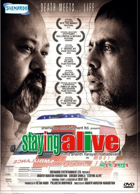 Buy Staying Alive: Av Media