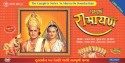 Sampoorn Ramayan: Movie
