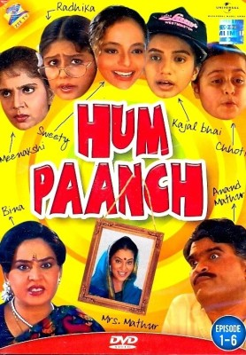 Buy Hum Paanch Season - 1: Av Media