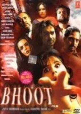 Buy Bhoot: Av Media