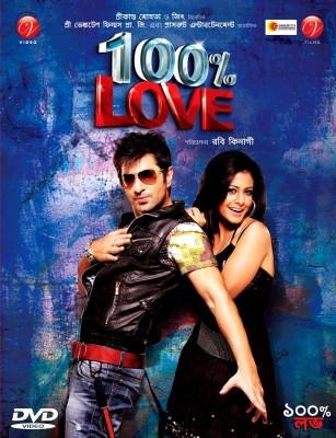 Buy 100% Love: Av Media