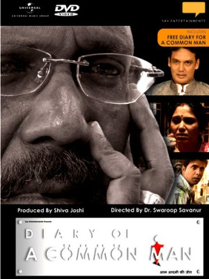 Buy Diary Of A Common Man: Av Media