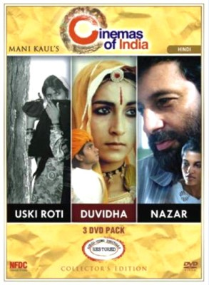 Buy Uski Roti (B/W)/ Duvidha/ Nazar (Collector's Edition): Av Media