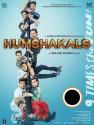 Humshakals: Av Media
