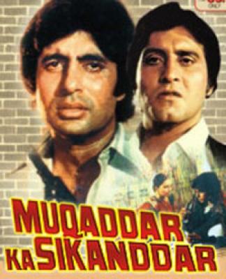 Buy Muqaddar Ka Sikandar: Av Media