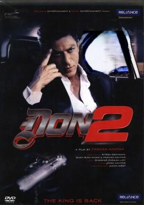 Buy Don 2: Av Media