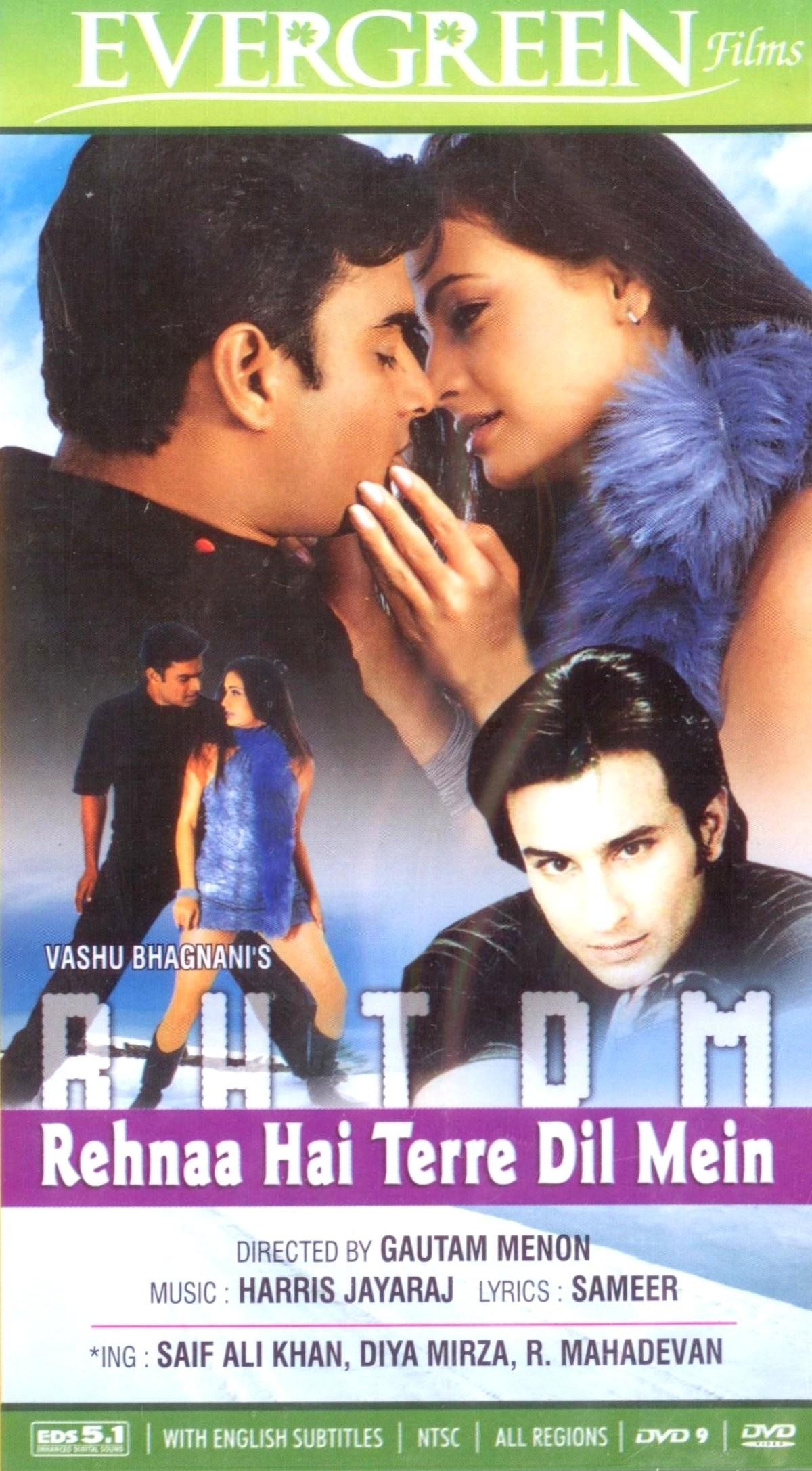 Ab Tere Bin Jee Lenge Hum - Aashiqui (1990) Movie Mp3