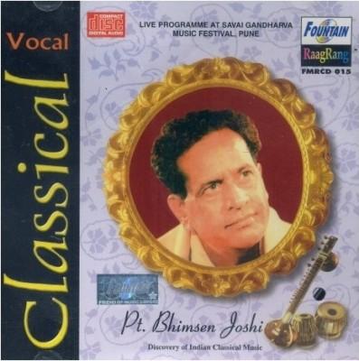 Buy Bhimsen Joshi: Av Media