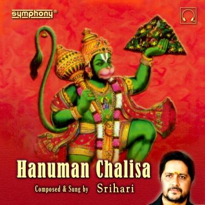Buy Hanuman Chalisa: Av Media