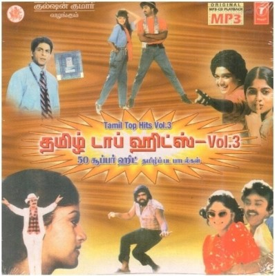 Buy Tamil Top Hits Vol.3: Av Media