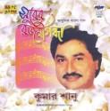 Surer Rajanigandha - Kumar Shanu: Av Media