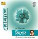 Romance - Hey Priyotama: Av Media