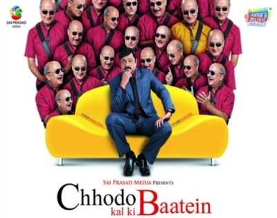 Buy Chhodo Kal Ki Baatein: Av Media