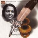 Kabita Theke Gaan - Lopamudra Mitra: Av Media