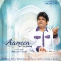 Aameen - Audio CD: Av Media