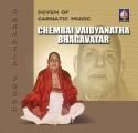 Doyen of Carnatic music- Chembai Vaidhyanatha Bhagavatar: Av Media