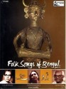 Folk Songs Of Bengal: Av Media