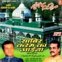 Saabir Karam Ka Aaina: Av Media