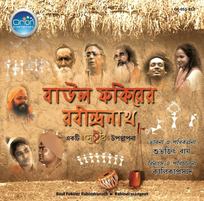 Buy Baul Fokirer Rabindranath: Av Media