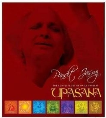 Buy Upasana The Complete Set Of Daily Prayer: Av Media