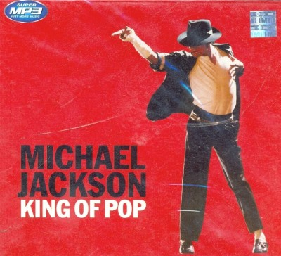 Buy King Of Pop-The Indian Collection: Av Media