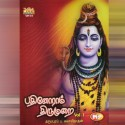 Pathinoram Thirumurai Volume 1: Av Media