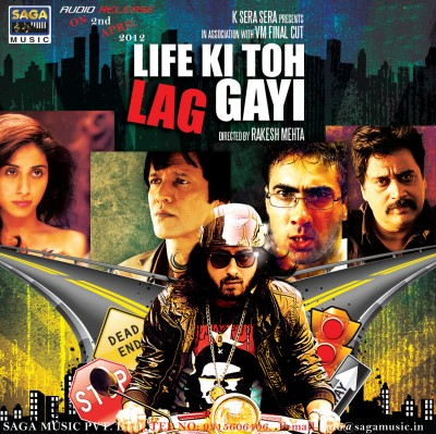 Buy Life Ki Toh Lag Gayi: Av Media