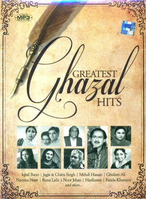 Buy Greatest Ghazal Hits: Av Media
