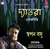Deora Folk Songs: Av Media