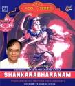 Shankarabharanam: Av Media