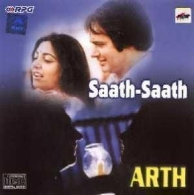 Buy Arth, Saath Saath: Av Media