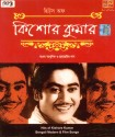 Hits Of Kishore Kumar (Modern Songs): Av Media