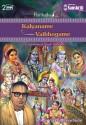 Kalyaname Vaibhogame: Av Media