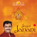 The Art Of Living: Jagat Janani: Av Media